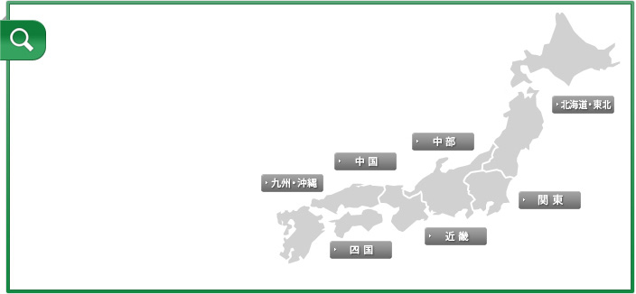 スペースプラス物件検索 ご希望の地域を選択してください