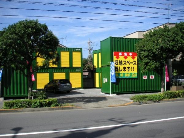 スペースプラス竹の塚