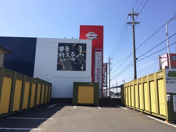スペースプラス浜松 東若林店