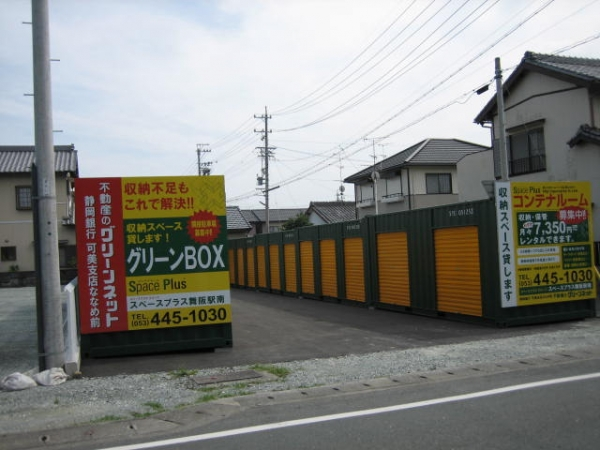 スペースプラス舞阪駅南