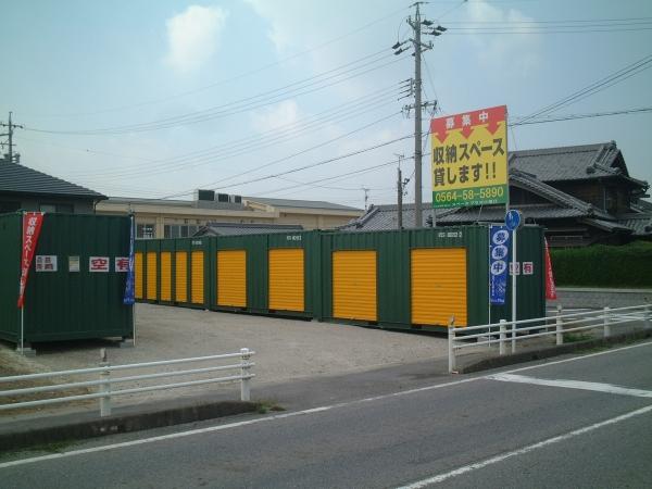 スペースプラス小垣江