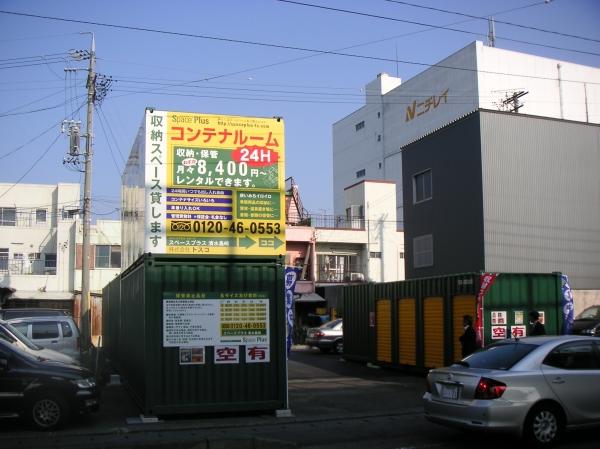 スペースプラス清水島崎