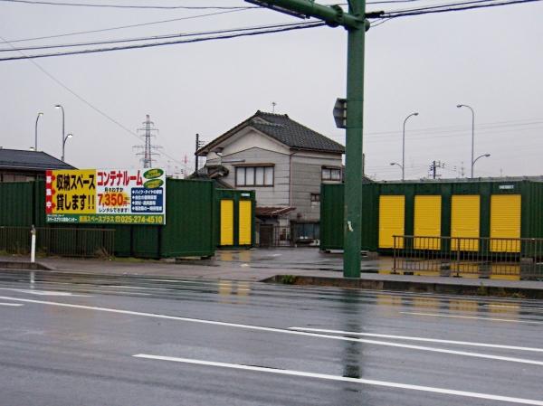 スペースプラス黒埼インター店 外観