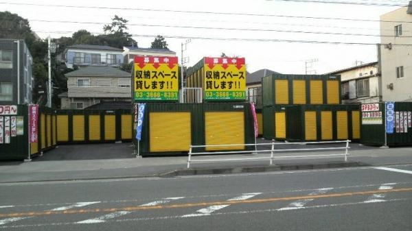 スペースプラス栄笠間店 外観