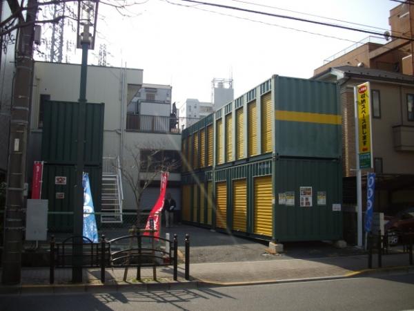 スペースプラス板橋徳丸店 外観