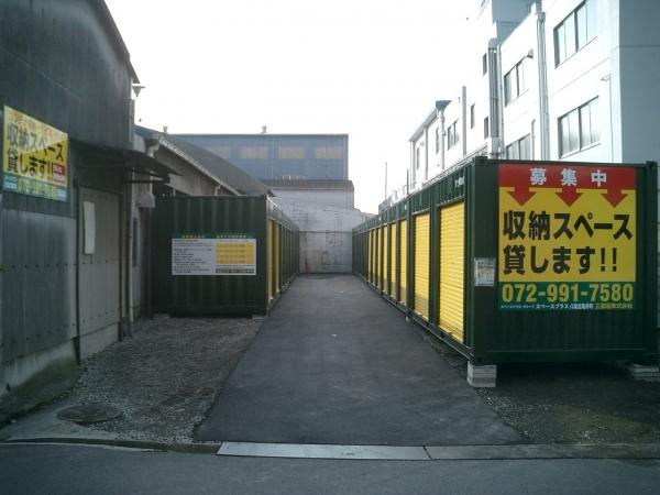 スペースプラス八尾北亀井町店 外観
