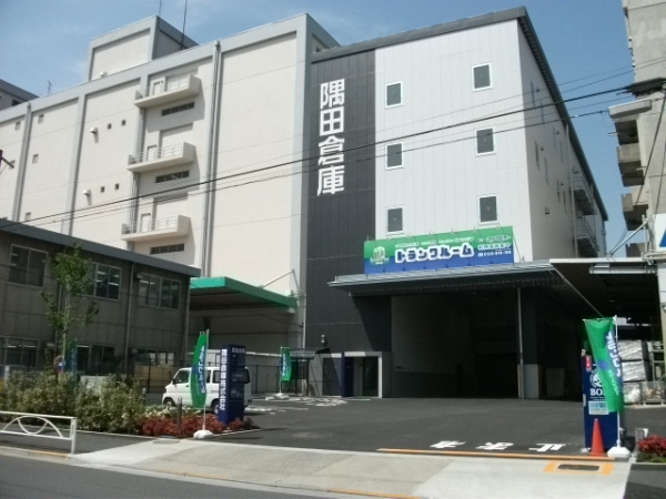 スペースプラス隅田倉庫店 外観