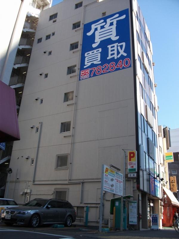スペースプラス錦糸町店