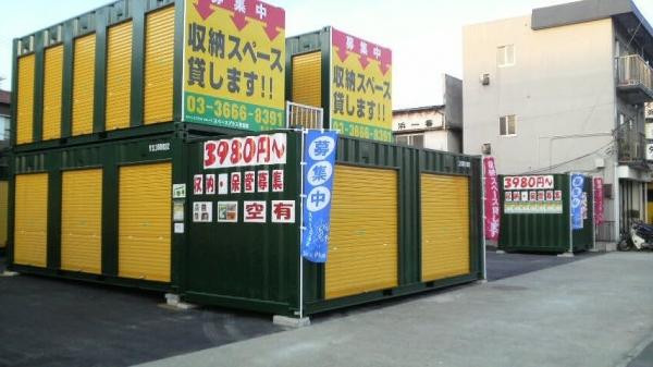 スペースプラスバイクコンテナ栄笠間