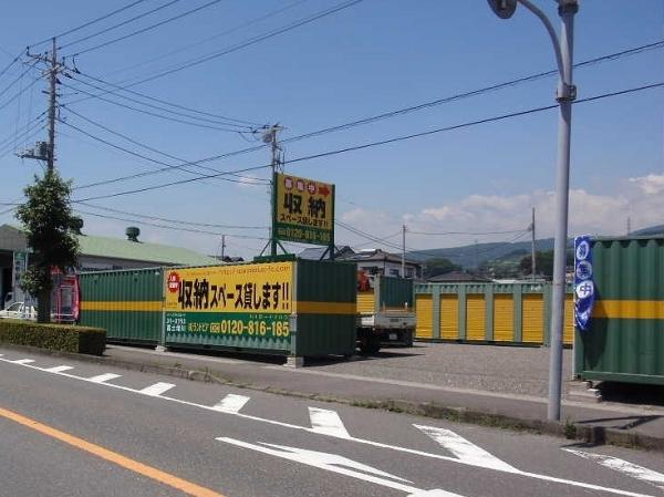 スペースプラス富士増川