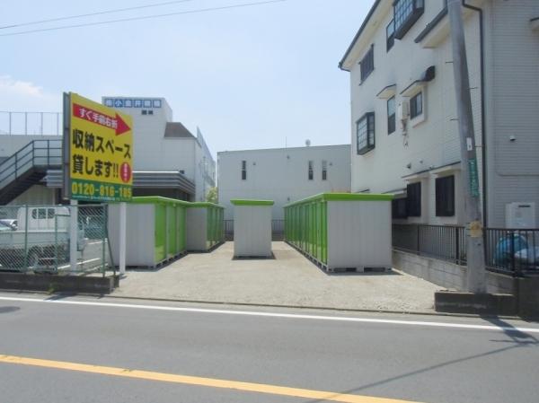 スペースプラス東恋ヶ窪第二