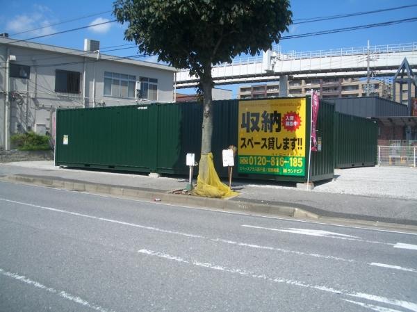 スペースプラス西千葉/競輪場前