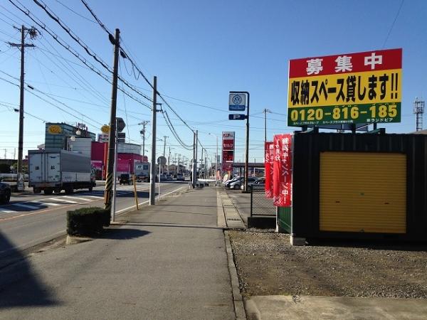 スペースプラス安城小川町