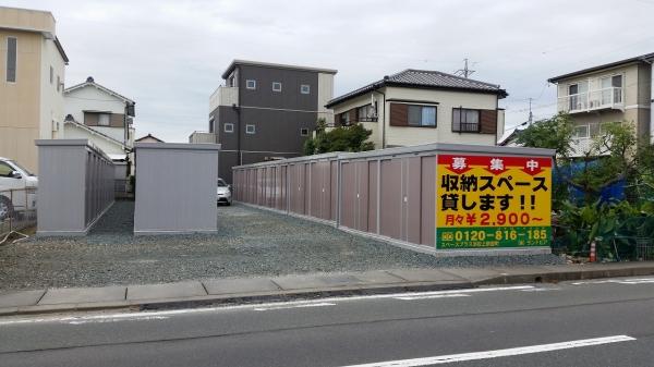 スペースプラス浜松上新屋町店 外観